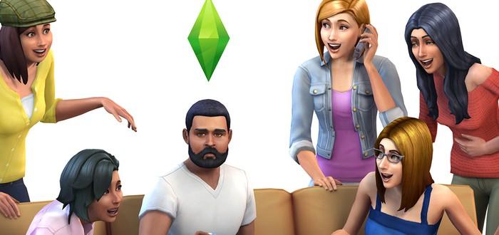 Изначально в Sims не планировали однополых отношений