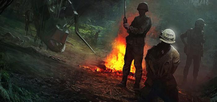 Концепты отмененной Call of Duty от третьего лица