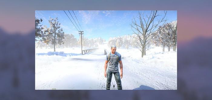 Зимние скриншоты H1Z1