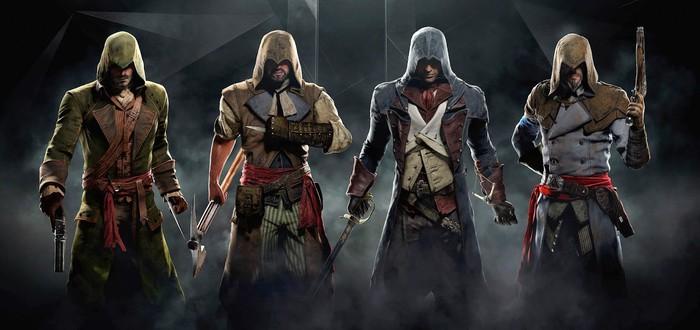 Ваш вариант Арно в рекламном ролике Assassin's Creed: Unity