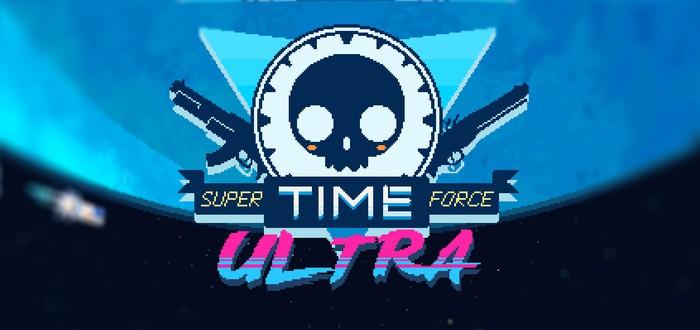 Super Time Force выходит в Steam
