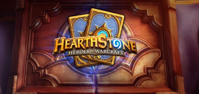 "Правило турнира Hearthstone ""только для мужчин"" – отменено"