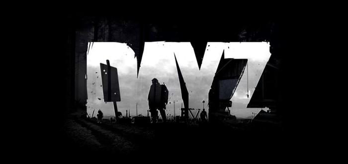 DayZ перейдет на новый движок Infusion Engine
