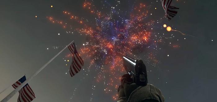 Пасхалка Battlefield 4 в честь дня независимости