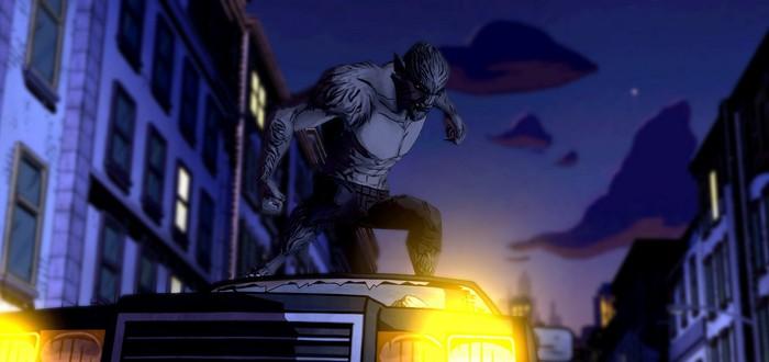Финальный эпизод The Wolf Among Us выйдет уже завтра