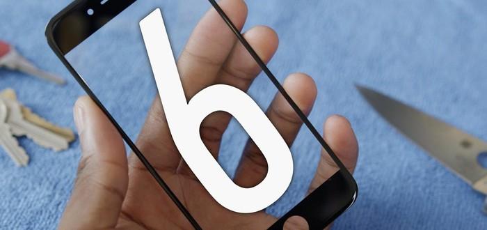 """Обзор дисплея iPhone 6 с """"сапфировым"""" стеклом"""