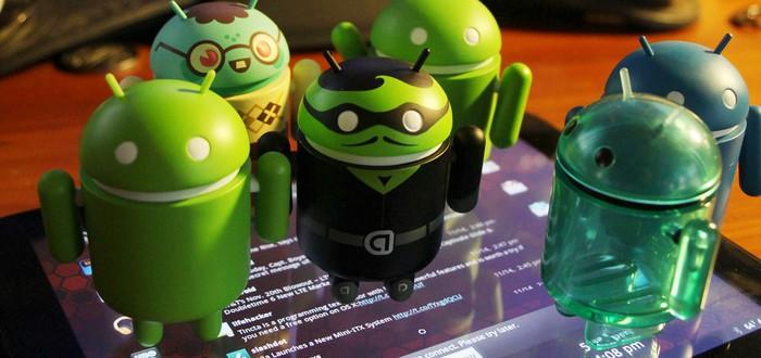 iOS разработчики зарабатывают больше, но объем рынка Android сокращает дистанцию