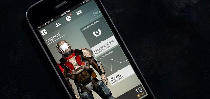 Пять минут с компаньонским приложением Destiny