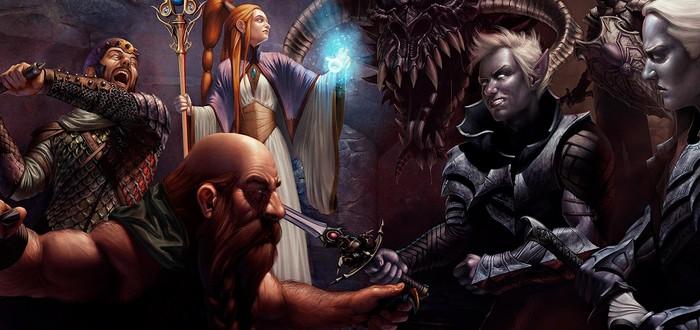 Советы ДМ-ветерана Dungeons & Dragons