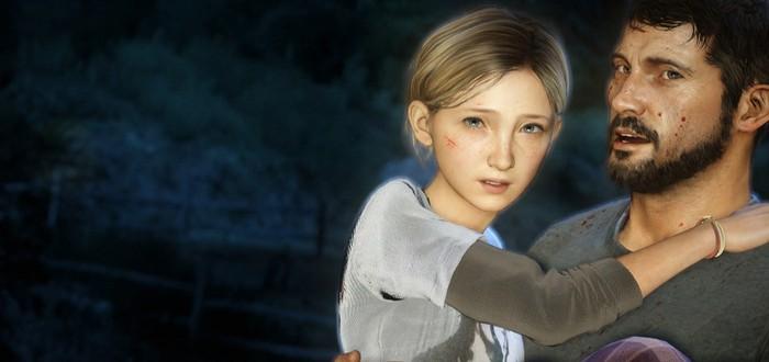 Скриншоты The Last of Us на PS4