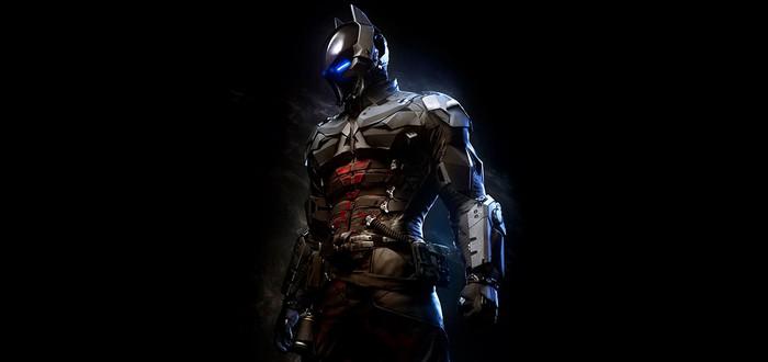Слух: Харли Куинн и Red Hood – бонусы предзаказа Batman: Arkham Kinght