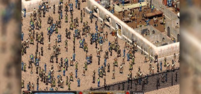 Разработчик Fallout: New Vegas хотел бы сделать Fallout MMO