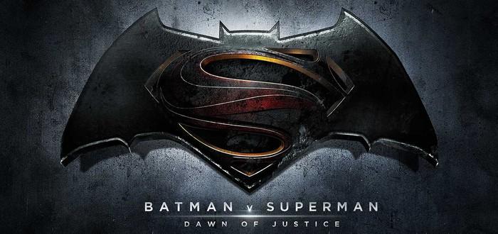 Тизер-трейлер Batman v. Superman утек в сеть