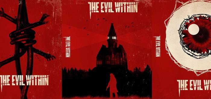 Голосование за альтернативную обложку The Evil Within