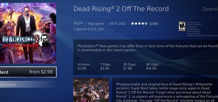 Цены PS Now все также безумны