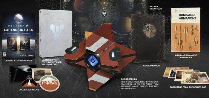 Коллекционные издания Destiny перепродают за $1000