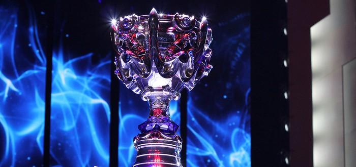 Чемпионат League of Legends 2014 с призовым фондом в $2 миллиона
