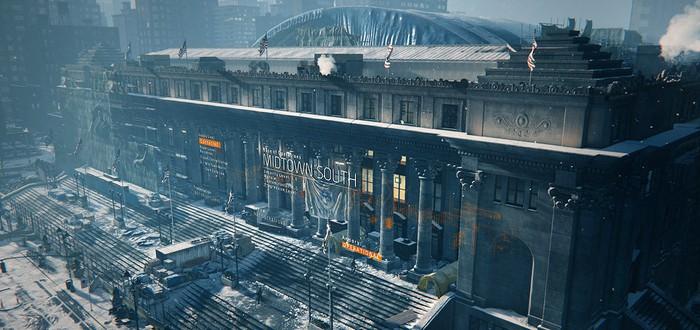The Division: Нью-Йорк – реальный и виртуальный