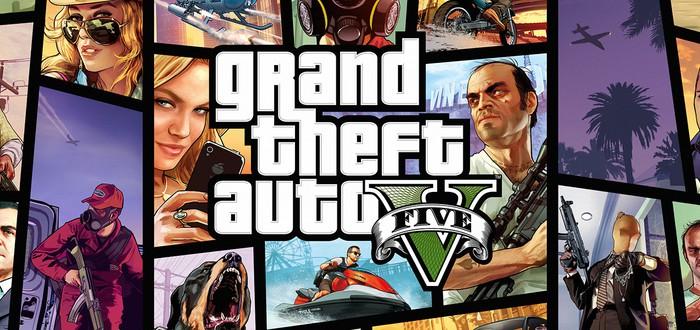 Слух: GTA 5 на PC, PS4 и Xbox One выйдет 14 Ноября