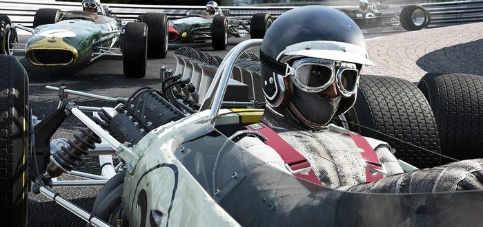 Project CARS с поддержкой Oculus Rift DK2