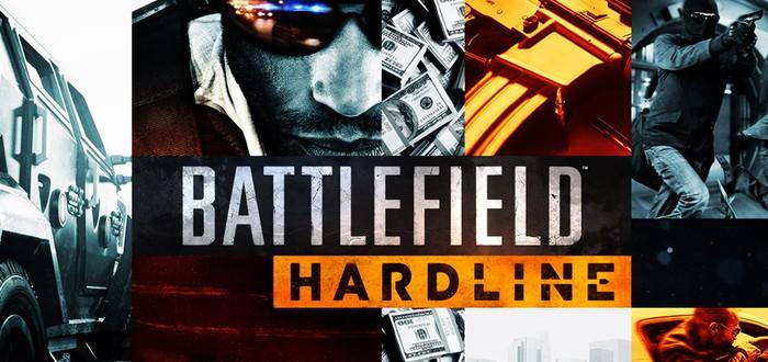Battlefield Hardline улучшат по советам игроков