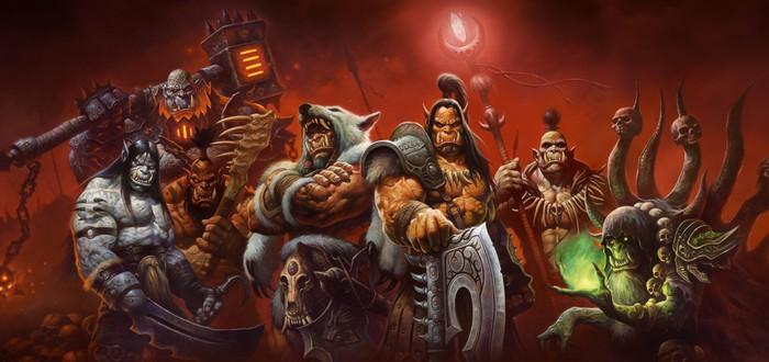 Warlords of Draenor выйдет в ноябре