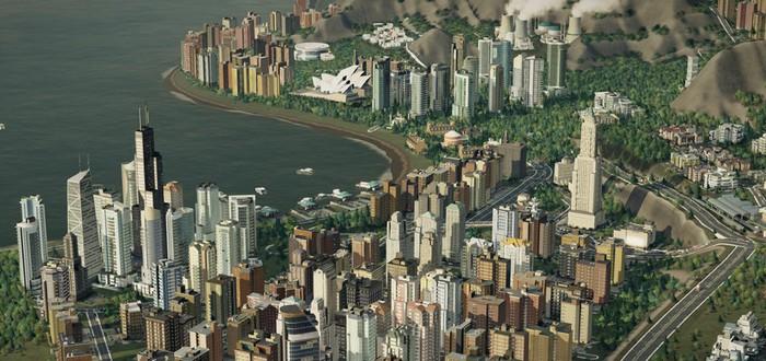 Мод для SimCity увеличивает размер города в четыре раза