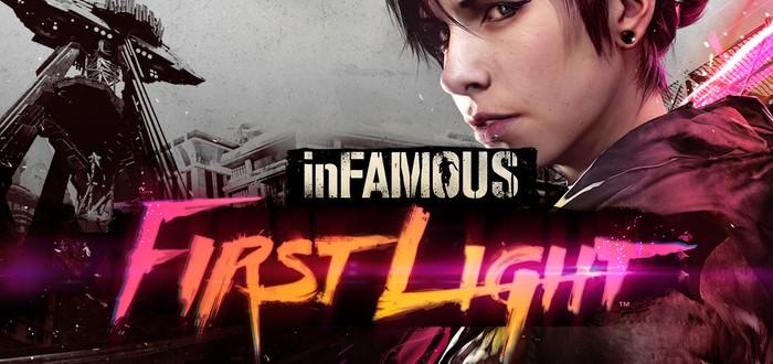 Оценки игры InFamous First Light