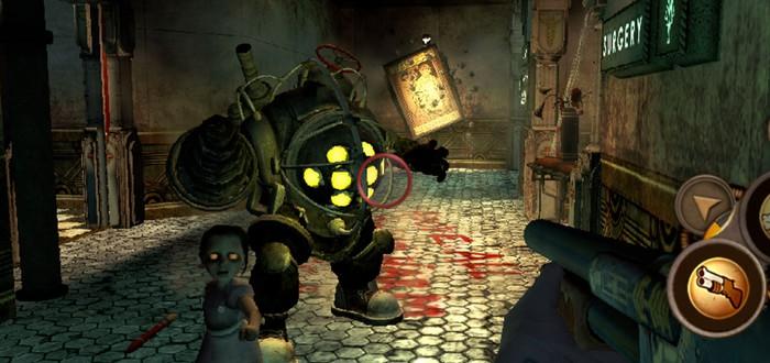 BioShock вышел на iOS