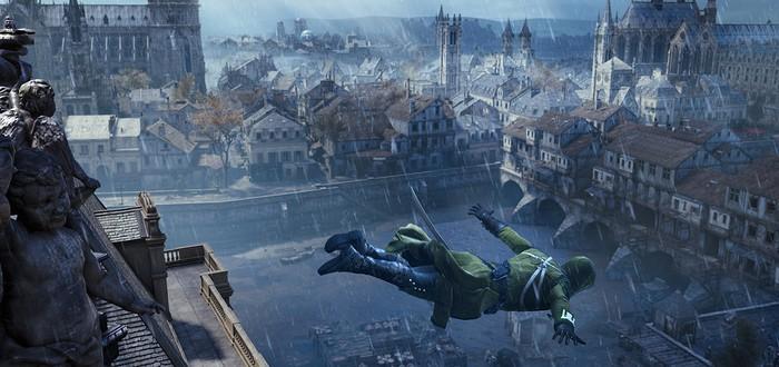 Assassin's Creed Unity откладывается до ноября