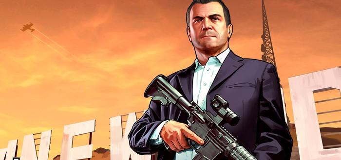 Rockstar опровергла слухи о переносе даты релиза GTA 5 на PC, Xbox One и PS4