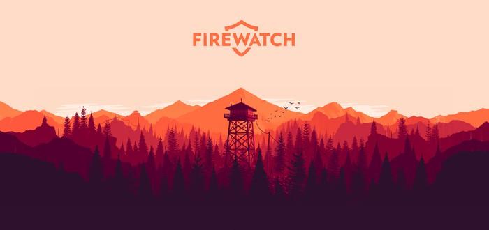 Firewatch. Новые подробности
