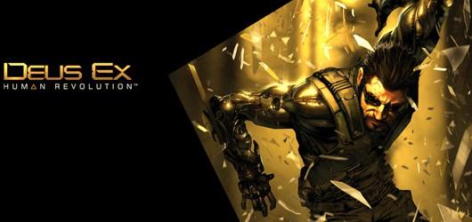 Deus Ex: Human Revolution на PC