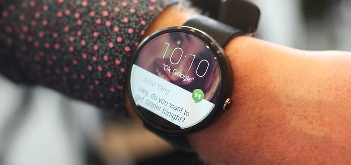 Все часы Moto 360 уже распроданы