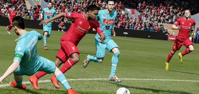 Системные требования FIFA 15