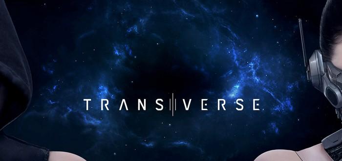 Новая игра от разработчиков Mechwarrior Online – Transverse