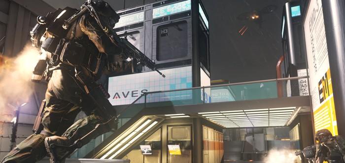 Новая карта Call of Duty: Advanced Warfare – Отступление