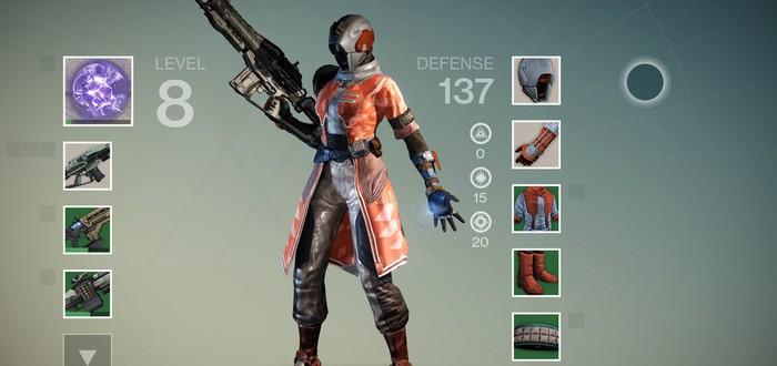 Просмотр красок Destiny перед покупкой
