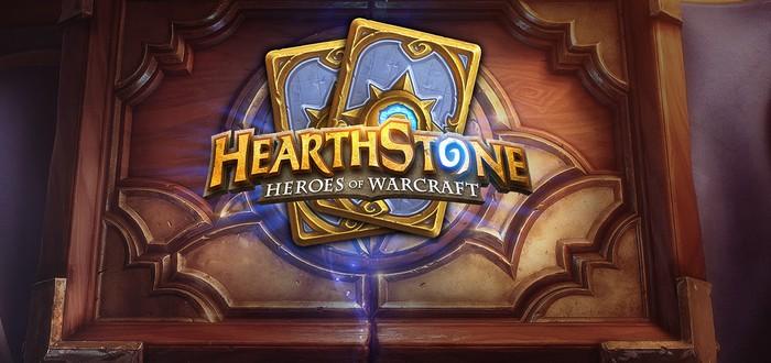 В Hearthstone более 20 миллионов игроков