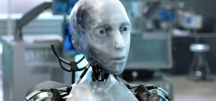 Ученые протестировали первый закон робототехники Азимова