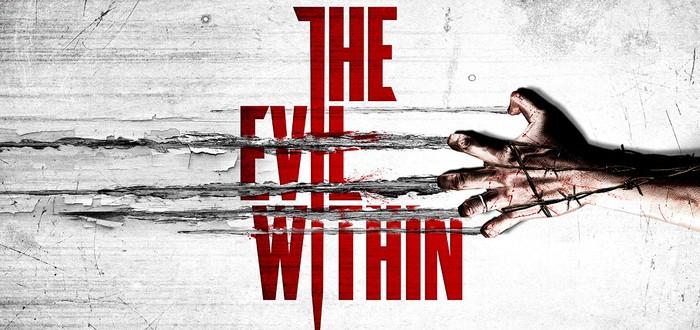 Трейлер The Evil Within с TGS 2014