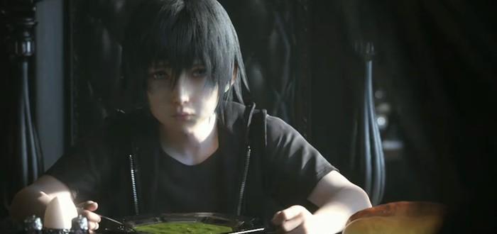 Трейлер Final Fantasy XV с TGS