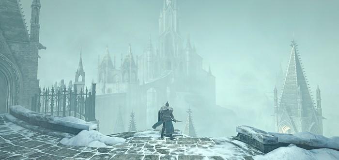 Скриншоты DLC Dark Souls 2 – Crown of the Ivory King