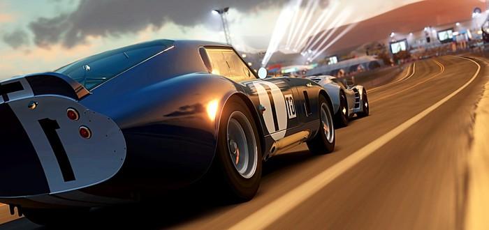 Forza Horizon 2 на золоте,демо и тв-ролик