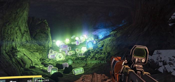"""В Destiny нашли новую """"Пещеру Лута"""""""