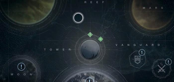 Баг Destiny слил данные о будущем рейде и контенте