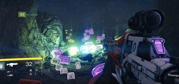"""Симулятор """"Пещеры Лута"""" Destiny на PC"""