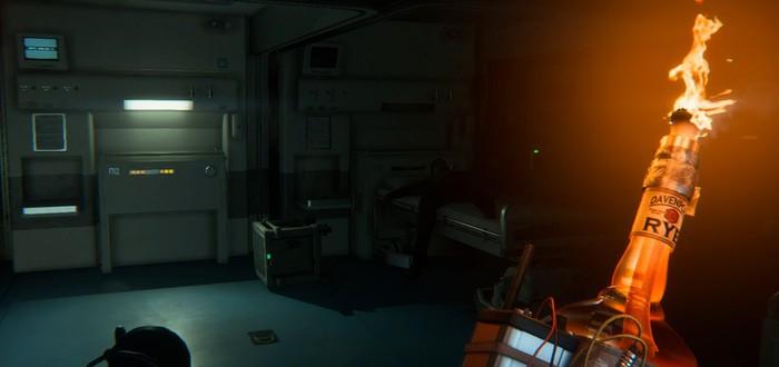 Руководства по выживанию Alien: Isolation – Дави и Зажигай