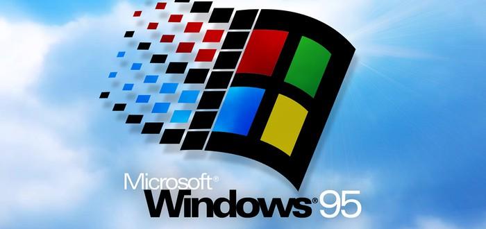 На умных часах запустили Windows 95