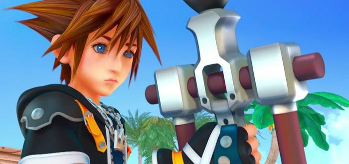 Kingdom Hearts 3 перевели на Unreal Engine 4